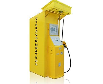 """Аппарат для продажи омывающей жидкости -  """"Незамерзайка """""""